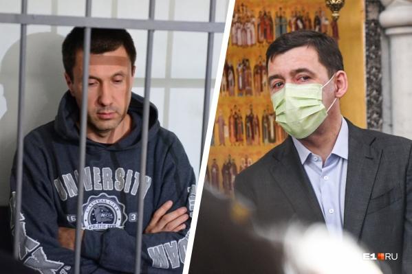 Евгений Куйвашев публично высказался о деле Алексея Пьянкова