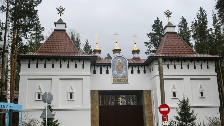 Екатеринбургская епархия назвала черным пиаром информацию о миллионах от монастыря отца Сергия