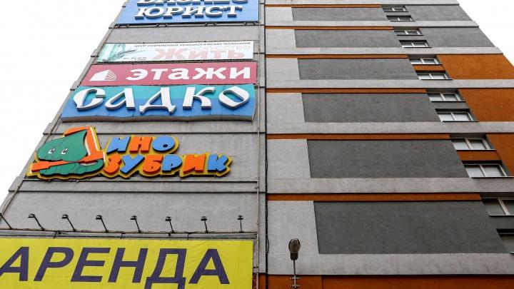 Стиль Нижнего Новгорода. Что делать городу скричащими вывесками ирекламой