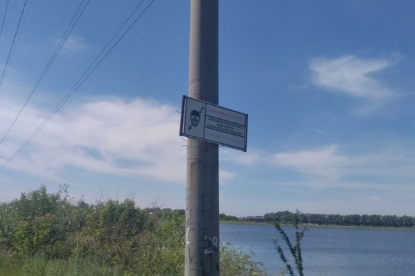 Мужчина рыбачил на озере Рыбное, где проходит высоковольтная линия электропередач