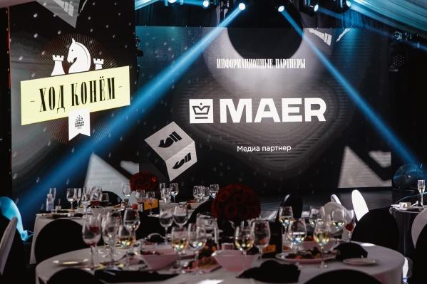MAER выступил партнером премии Urban Awards
