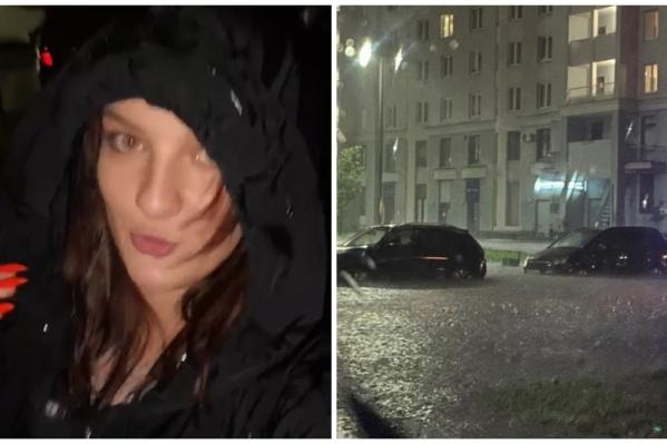 Жанна прошлась по центру города и сняла об этом видео