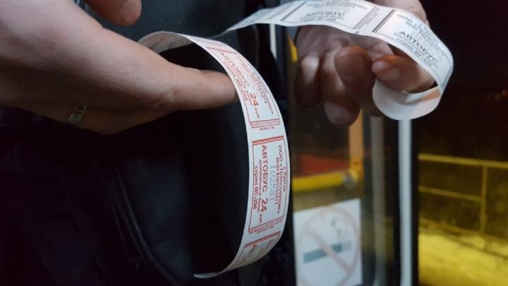 «Исходя из возможностей бюджета»: в Кургане могут ввести регулируемый тариф в автобусах