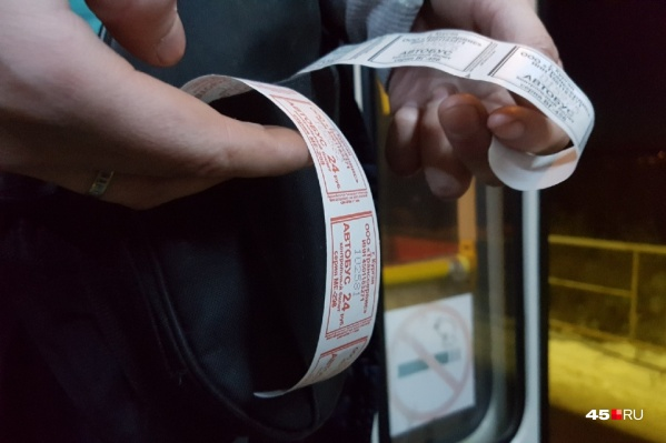 Курганцы в соцсетях при обсуждении повышения стоимости проезда в автобусах часто высказывают точку зрения, что городу необходим регулируемый тариф на проезд в общественном транспорте