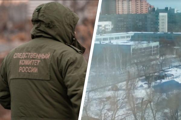 """Инцидент произошел вчера около 17:00 и попал на камеры видеонаблюдения школы&nbsp;<nobr class=""""_"""">№ 45</nobr>&nbsp;на улице Киевской"""
