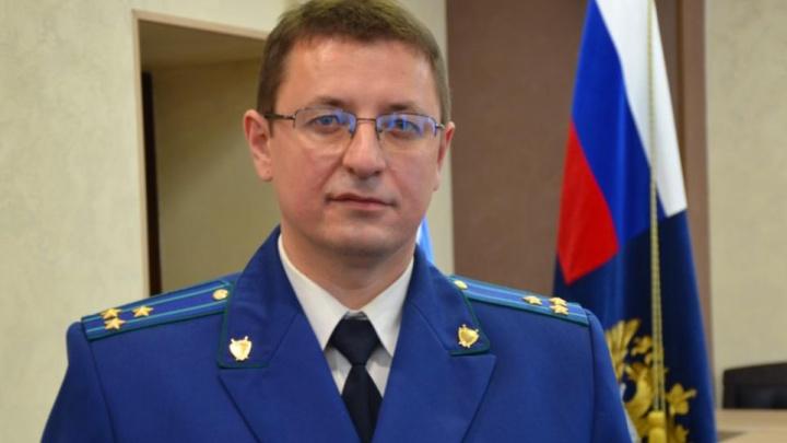 Заместителем прокурора Самарской области назначили выходца из Кирова