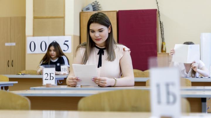 Умницы и умники: в Волгограде и области 39 выпускников написали ЕГЭ на 100 баллов