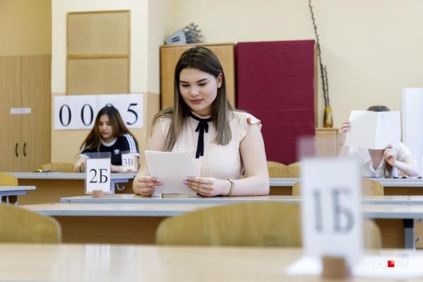 """В Волгограде последний экзамен сдают <nobr class=""""_"""">2 июля</nobr>"""