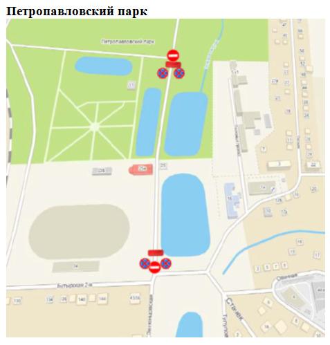 Схема ограничений возле Петропавловского парка