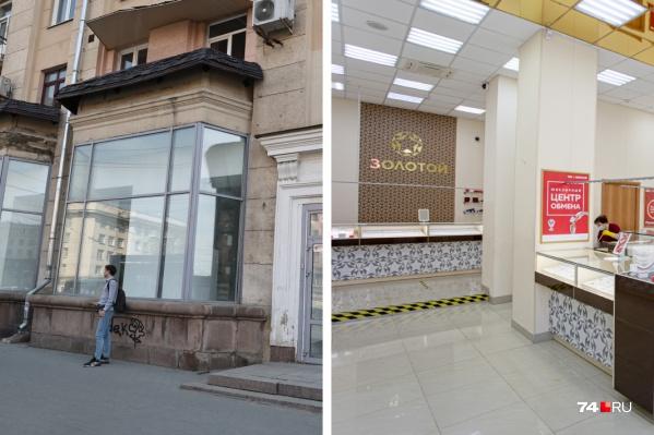 Ювелирный магазин 14 лет проработал в центре города