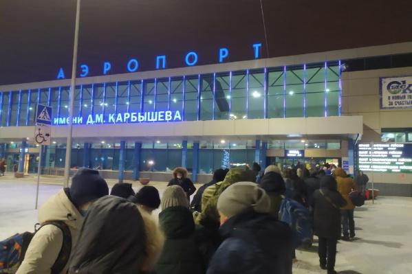 Нагрузка на аэропорт увеличилась из-за дополнительных рейсов
