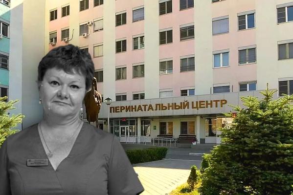 Ирина Бабичева проработала в ВОКПЦ № 2 практически с момента открытия
