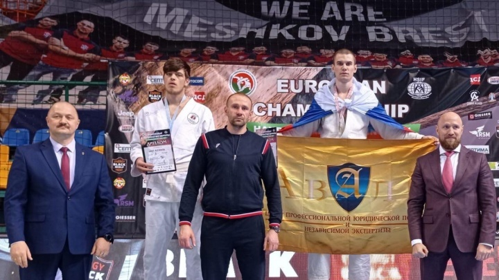 «Попадал ногой в печень»: как первый в истории волгоградец стал чемпионом Европы по рукопашному бою