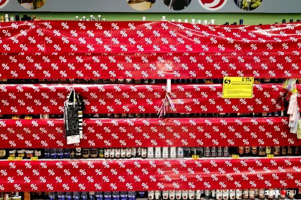 Купить алкоголь в супермаркете не получится