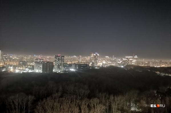 Над городом повис смог