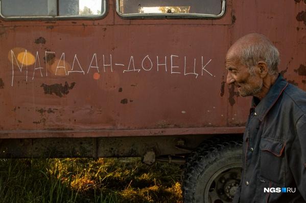 Анатолий Мешков уже неделю живет на трассе под Новосибирском