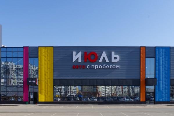 """В честь открытия действуют скидки до <nobr class=""""_"""">150 000</nobr> рублей на все автомобили"""