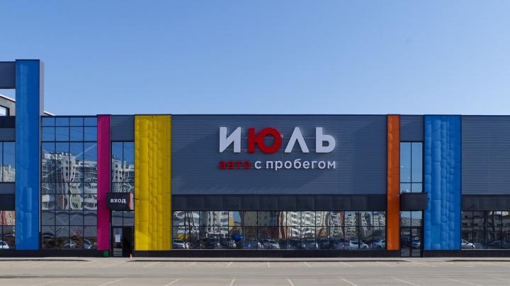 Автомобильный рынок Урала не будет прежним: в Екатеринбурге появился автомолл с огромным ассортиментом