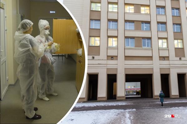 Некоторые студенты работали в «красной» зоне с больными коронавирусом, но так и не получили свои законные выплаты