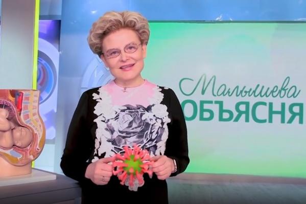 """Видеозапись с рекомендациями для беременных телеведущая опубликовала <nobr class=""""_"""">в своем</nobr> инстаграме"""