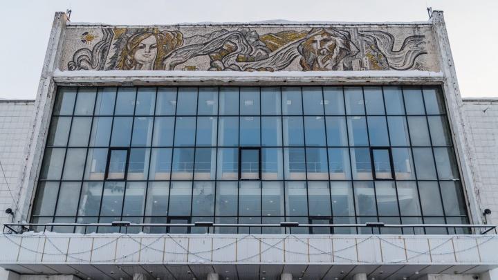 В Перми отремонтируют два ДК за 109 миллионов рублей