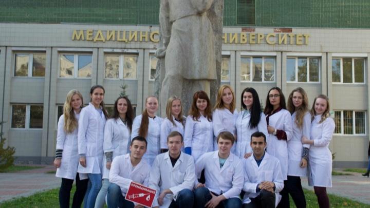 ЮУГМУ осваивает новые рубежи успеха и приглашает получить качественное медицинское образование