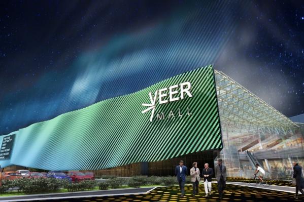 Новый торговый центр откроется весной 2021 года