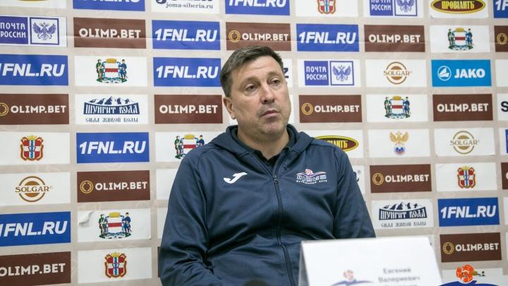 Главный тренер «Иртыша» покинул команду из-заплохих результатов. Омичи под угрозой вылета из ФНЛ