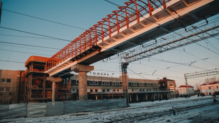 В РЖД опять перенесли сроки строительства перехода на ж/д вокзале Тюмени