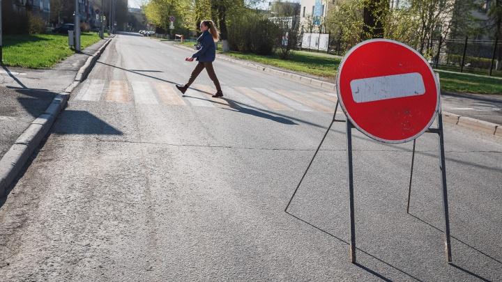 В центре Кемерово перекроют движение почти на три недели. В мэрии назвали причину