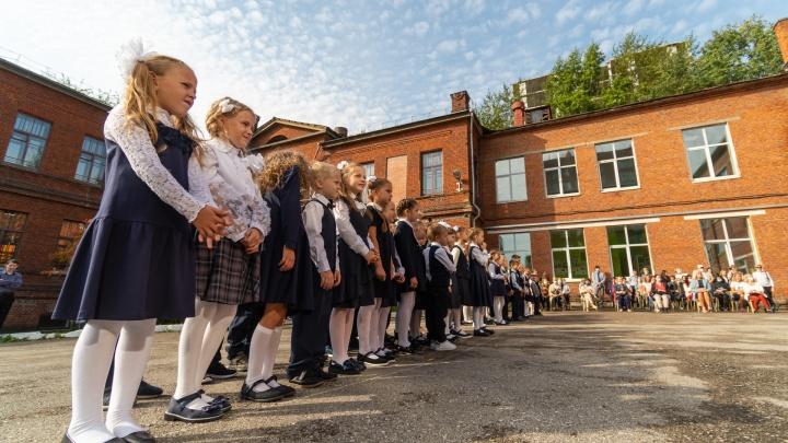Губернатор Прикамья рассказал о перспективах перевода школьников на дистант