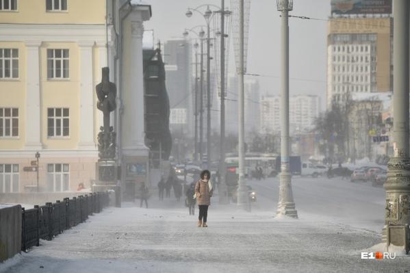 """Утром в Екатеринбурге было <nobr class=""""_"""">-29 °С</nobr>, но по ощущениям — все <nobr class=""""_"""">-40 °С</nobr>"""