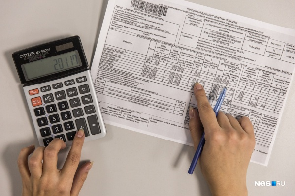 Плата за коммуналку в среднем станет выше на 4%