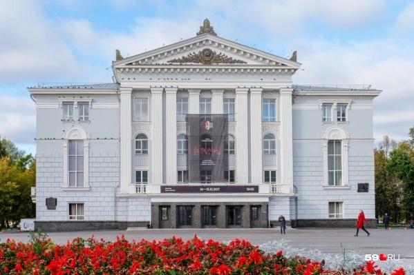 Билеты по Пушкинской карте можно купить, например, в Пермский оперный театр