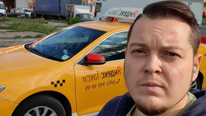 «Пассажиры — основная боль»: вице-президент Национального автомобильного союза — об изнанке работы в такси