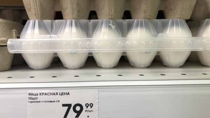 В Тюменской области подорожали яйца. Объясняем, счем это связано и при чем тут доллар