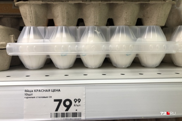 """За год яйца подорожали почти <nobr class=""""_"""">на 20 рублей</nobr>"""
