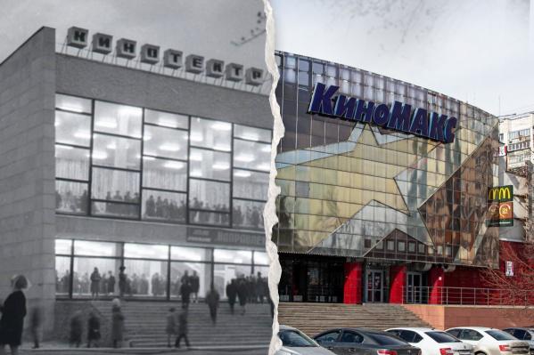 Смотрим, как изменился кинотеатр «Урал» 50 лет спустя