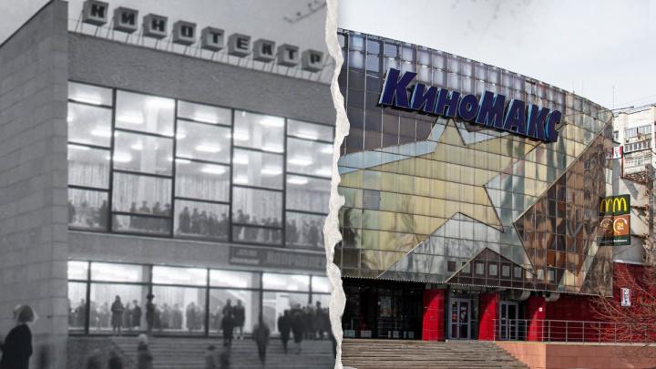 Запасаемся попкорном: что стало с легендарным кинотеатром Челябинска спустя полвека и при чём тут Юревич