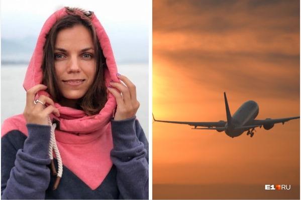 Поначалу Анна подумала, что пассажиры опоздали из-за переноса рейса на более ранее время, но оказалось, что просто никого не было