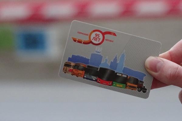 Автобусы разных поколений украсили транспортную карту Перми