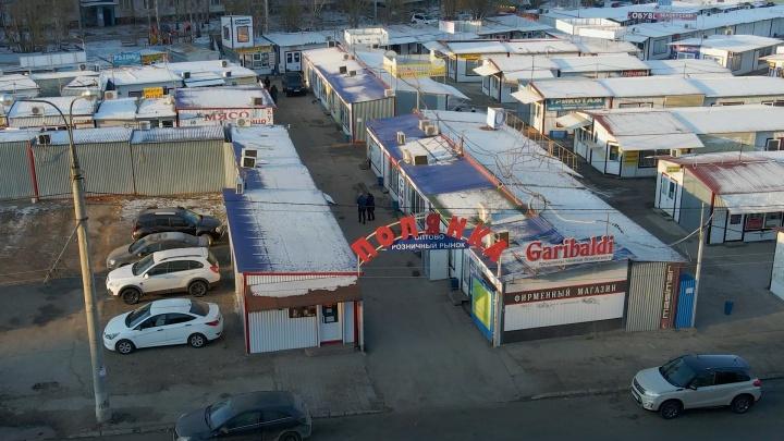 На месте рынка на Барбошиной поляне хотят построить транспортно-пересадочный узел