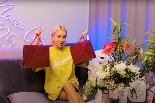 Певица устроила распаковку своих подарков