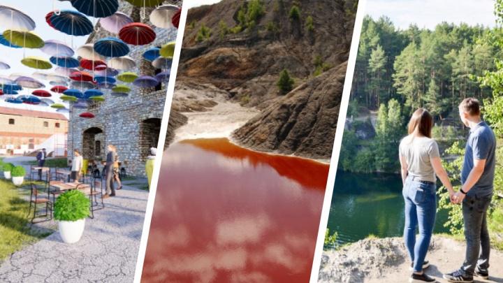 Для тех, кому скучно в городе: пять мест, куда сбежать из Екатеринбурга на выходные