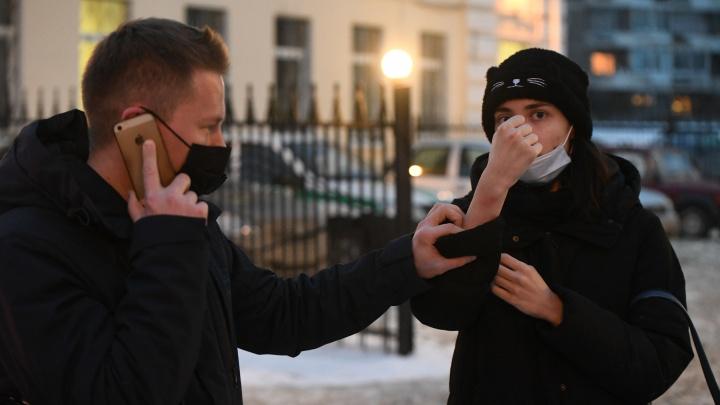 Сотрудницу штаба Навального обвинили в сопротивлении полицейским