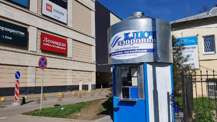 В Ярославле после скандала с ларьками, в который вмешалась Генпрокуратура, мэрия исправила нарушения