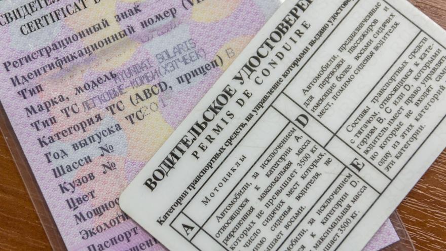 Экономим деньги и время: собрали мануал, как поменять водительские права в Сургуте