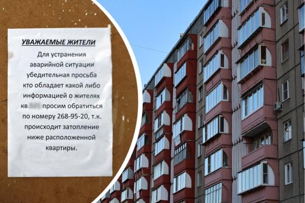 Соседку с седьмого этажа дома на Братьев Кашириных, 97 не видели последние пару лет