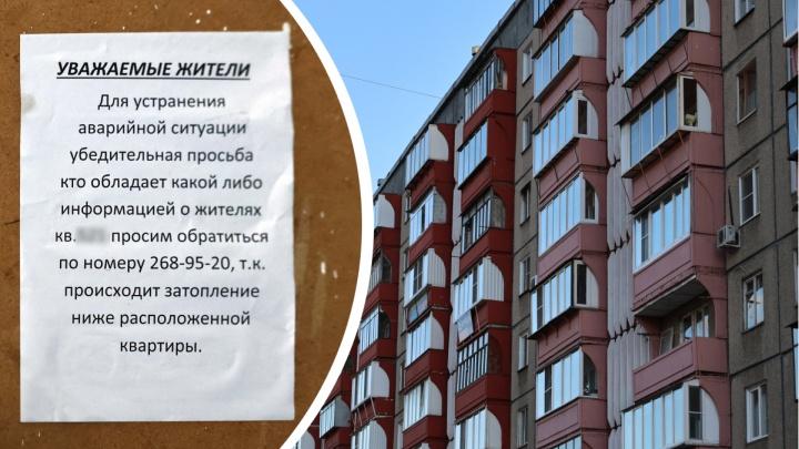 «От нее прах один остался». В Челябинске обнаружили мертвой хозяйку квартиры, из-за которой подъезд остался без горячей воды