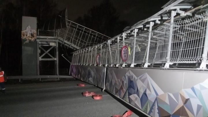 «У грузовика лопнуло сразу два колеса»: почему рухнул мост на ЕКАД